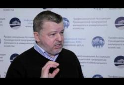 ЮрисконсультИЭГ ДмитрийГордеево предложениях Фонда по облегчению процедур созыва общих собраний собственников